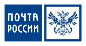 Почта России (АО «Почта России»)