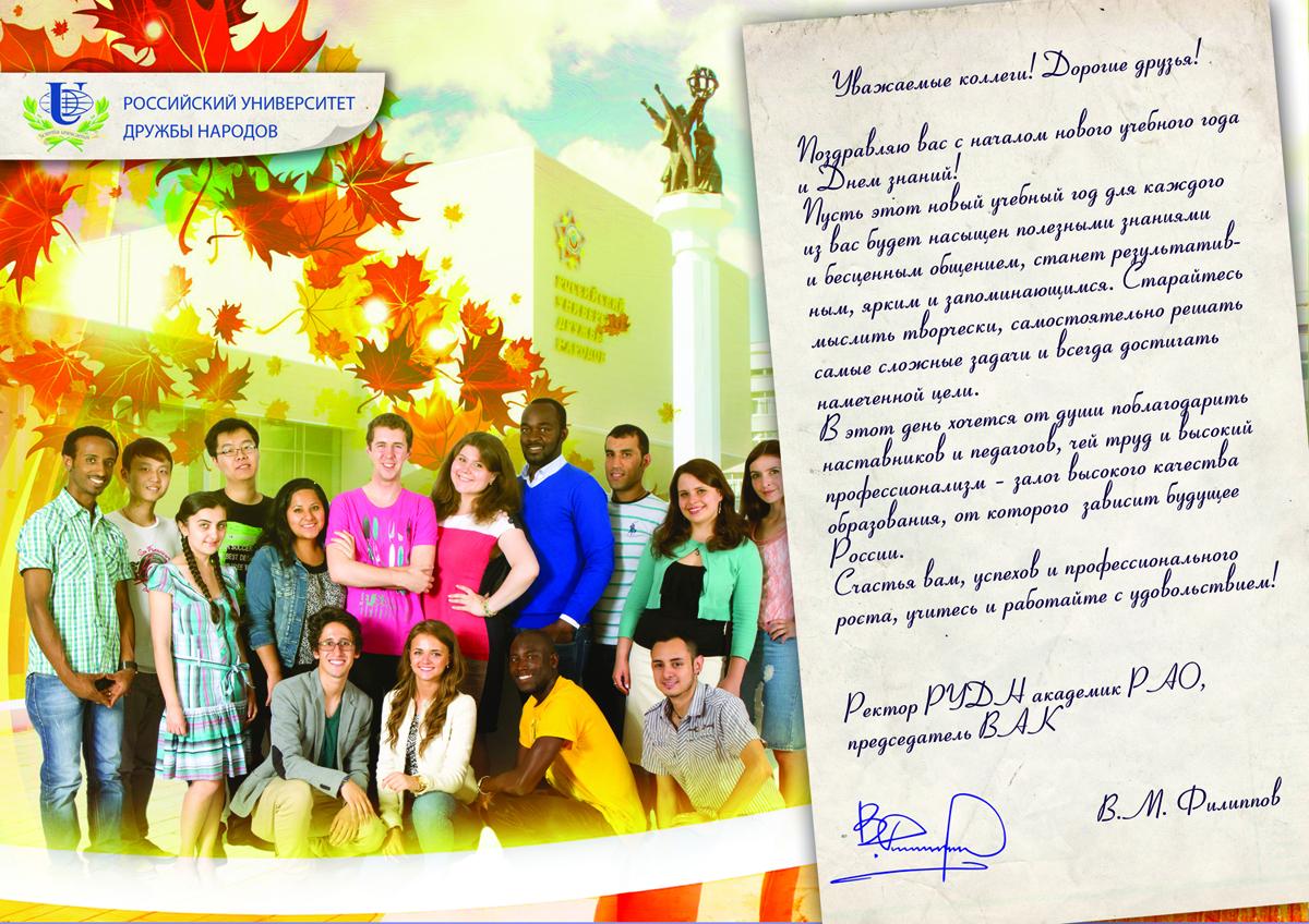 повозка поздравление выпускникам университета от преподавателей сами