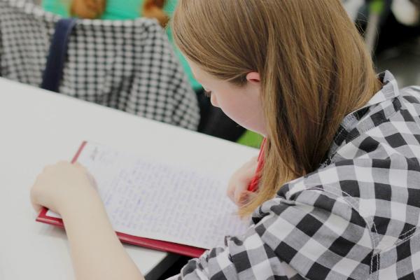 Гуу есть вступительные экзамены решение задачи 2 класса по математике перспектива