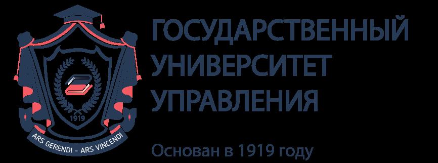 Официальный сайт Государственного университета управления