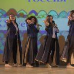 XIII Международный фестиваль-конкурс «Невские Перспективы»