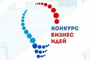 Конкурс на бизнес идеи бизнес план пивной магазин украина
