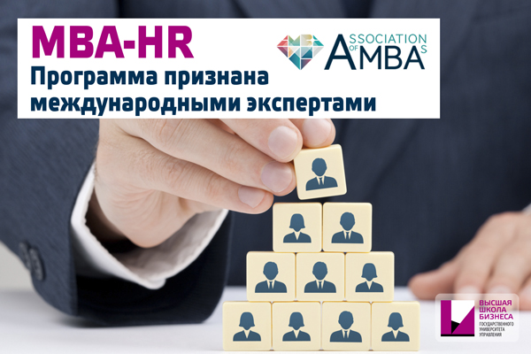 hr mbo program Management by objectives (mbos) human resources mbo examples implement a leadership training program.