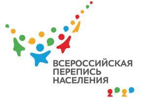 Принять участие во Всероссийской переписи населения можно через Госуслуги