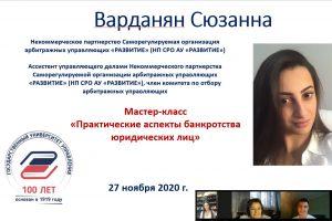 Знания для карьеры: выпускница ГУУ о карьере и перспективах образования