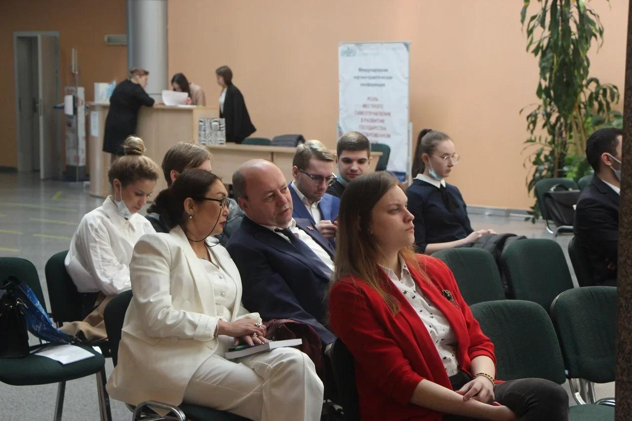 VI Международная научно-практической конференция «Роль местного самоуправления в развитии государства на современном этапе»