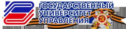 Официальный сайт ГУУ