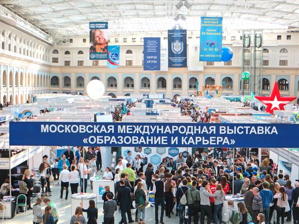 Выставки в Москве для детей и родителей  Афиша для детей